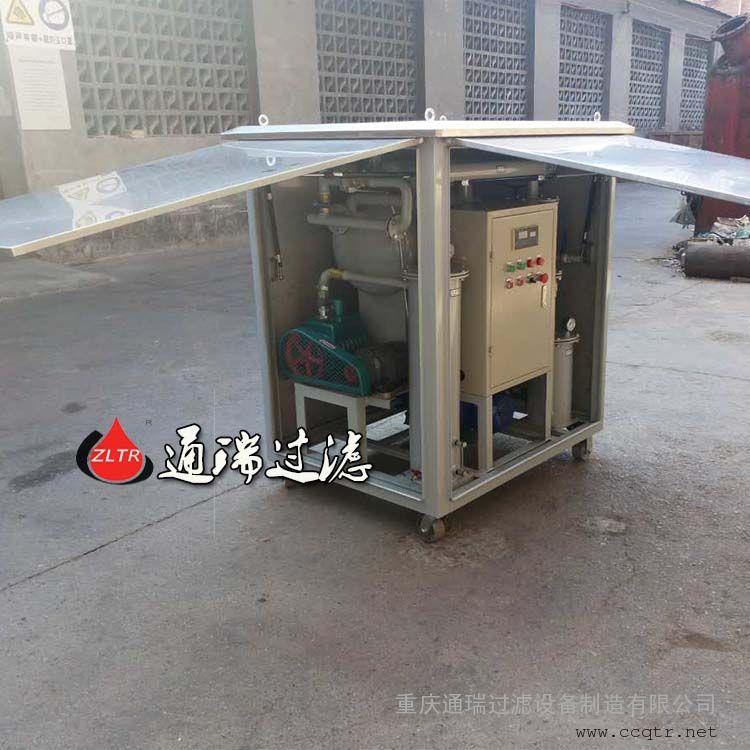 北京XCHQ工贸订购ZJA6000L封闭式变压器油真空滤油机出口国外