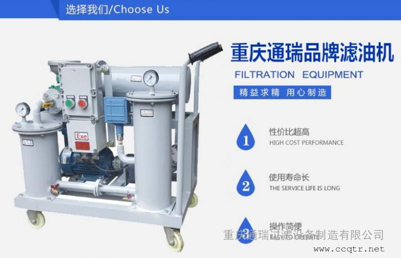山西KTL液压机械设备有限公司订购YL-B-100两台