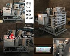 山东东唐医疗科技订ZJA-30变压器双级真空滤油机