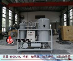 品质赢得青睐河南郑州液压厂采购ZJC-300真空滤油机一台