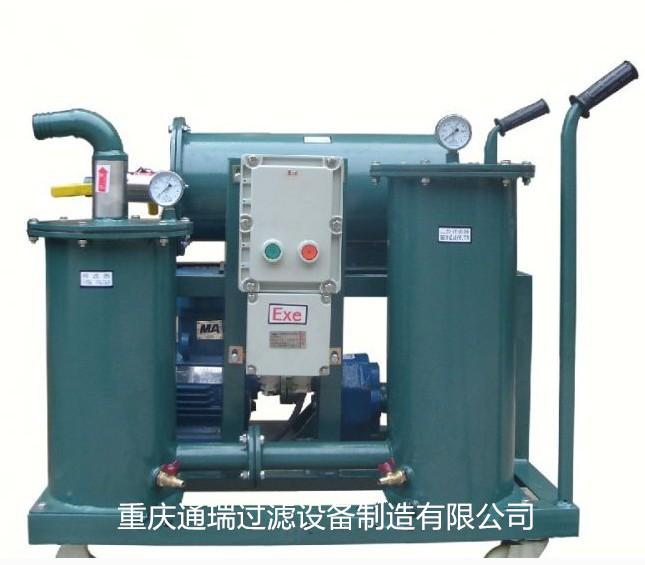 YL-B-80小型手推式滤油机