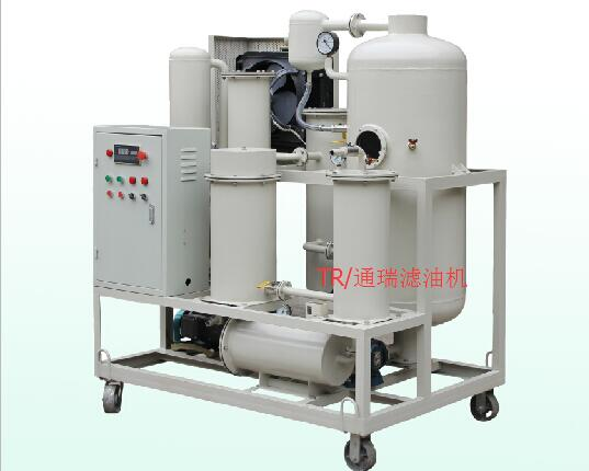 空压机油滤油机
