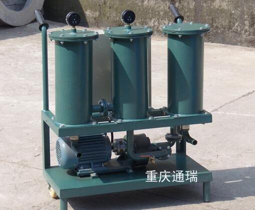 润滑油液压油轻便式油过滤机(滤油车)