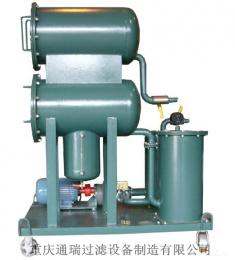 ZJD-F柴油脱水脱杂滤油机