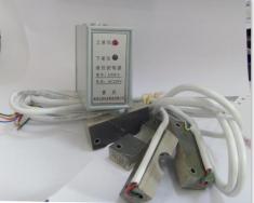 LZH红外线液位控制器