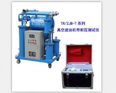 ZJB-T变压器油真空净油机,可检测耐压值绝缘强度值